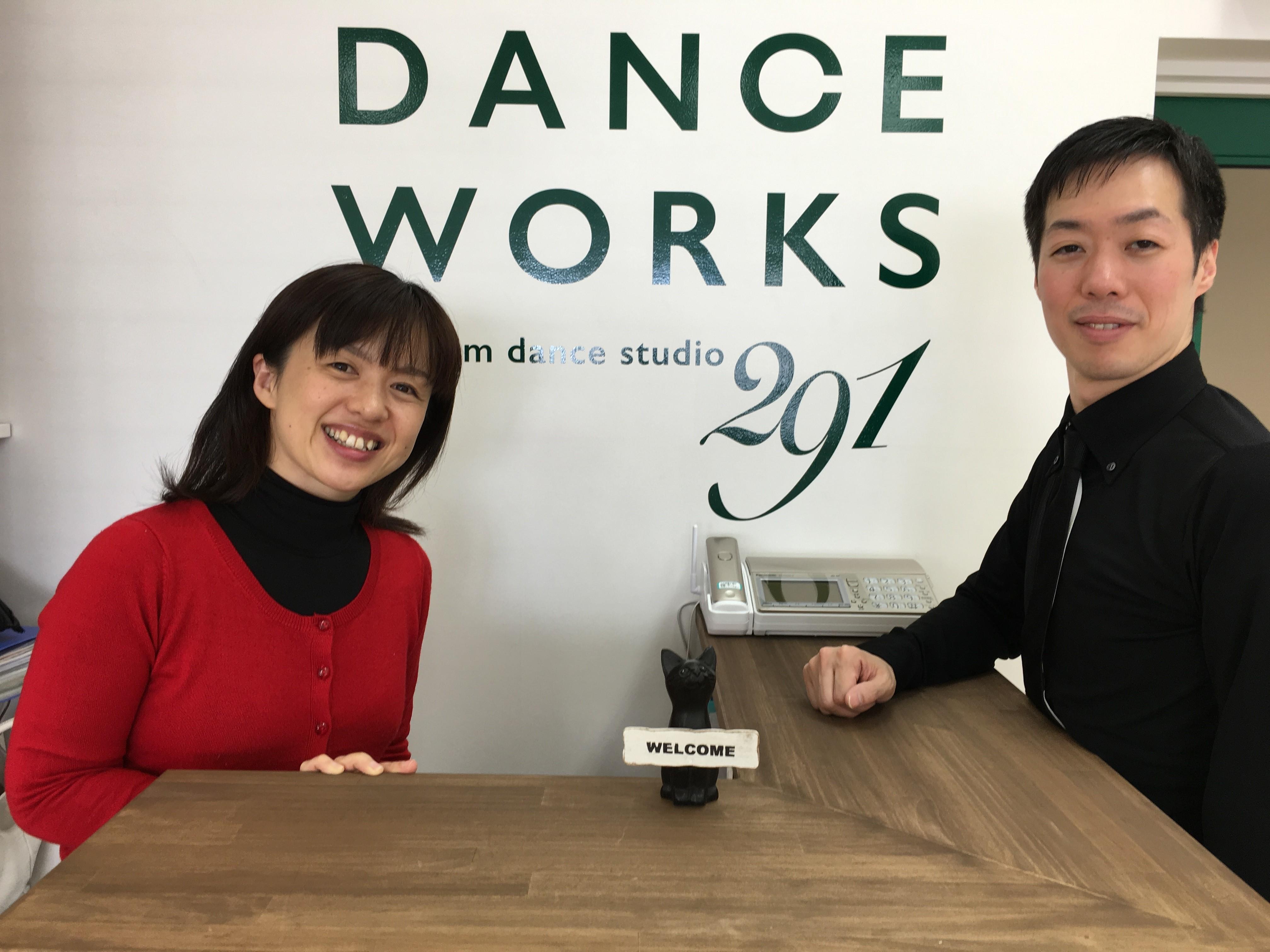 ダンスワークス291