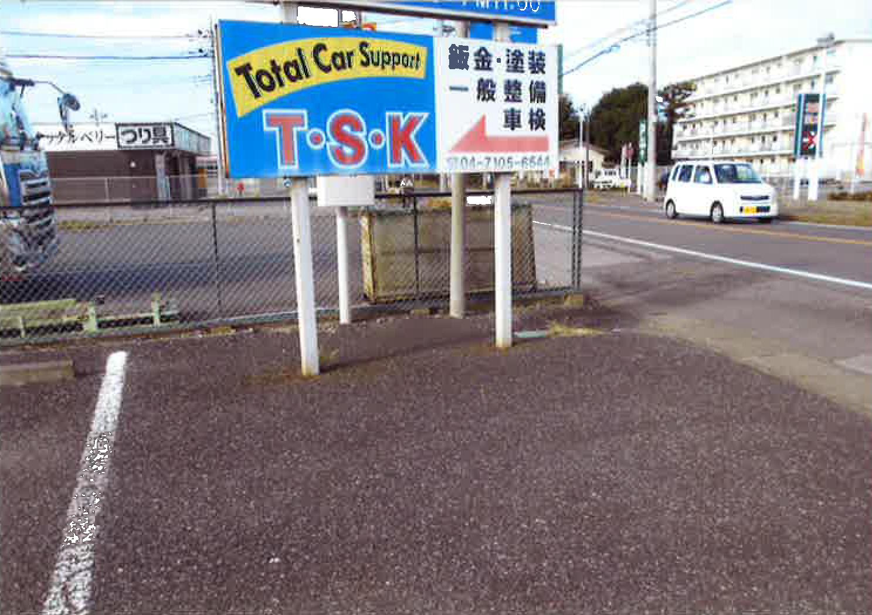 Total Car Support TSK